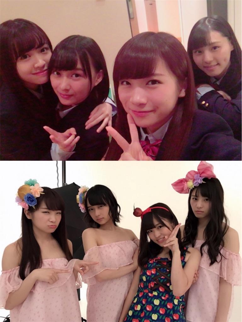 f:id:Manatsu_Zukkyun:20170814204336j:image