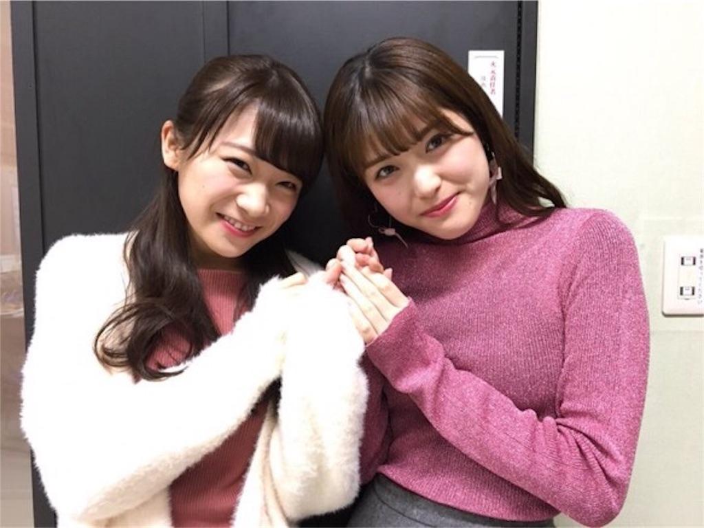 f:id:Manatsu_Zukkyun:20170817230932j:image
