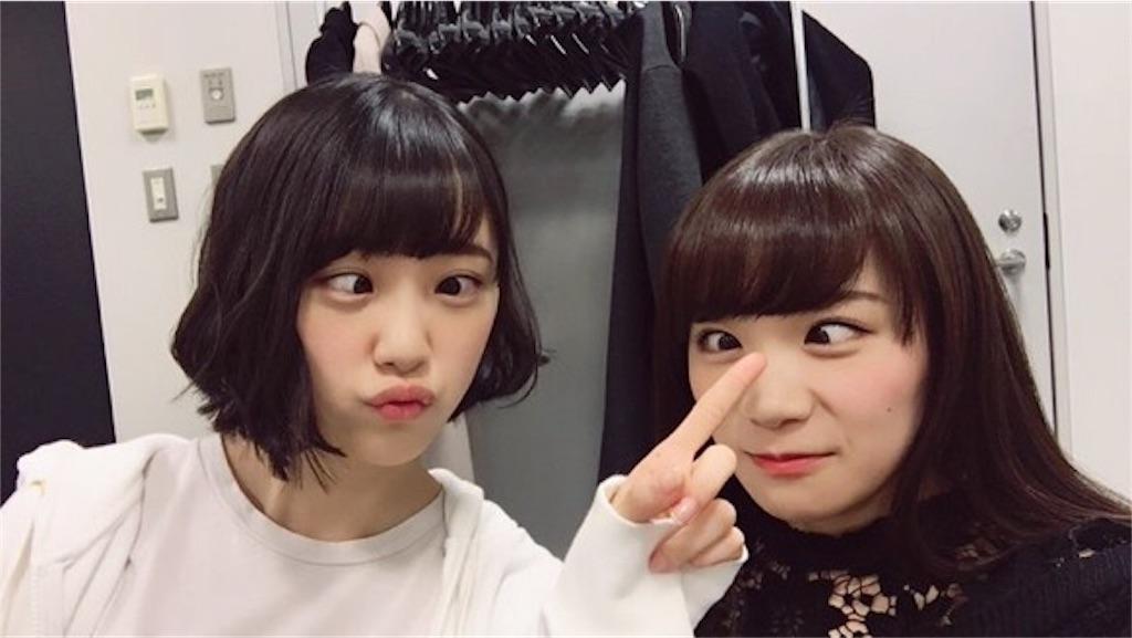 f:id:Manatsu_Zukkyun:20170818221357j:image
