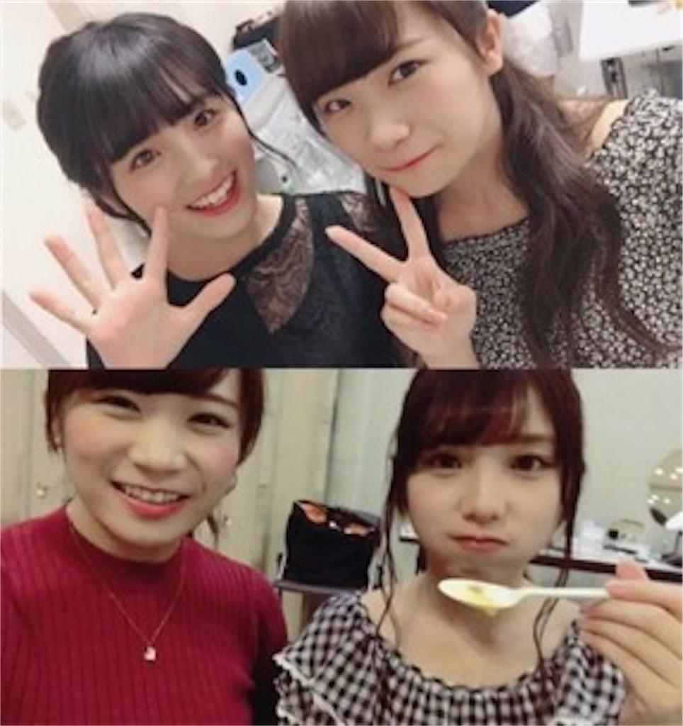f:id:Manatsu_Zukkyun:20170818225436j:image