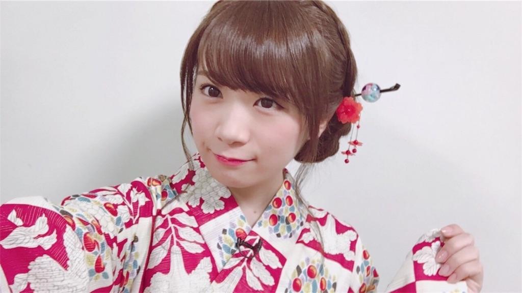 f:id:Manatsu_Zukkyun:20170822223719j:image