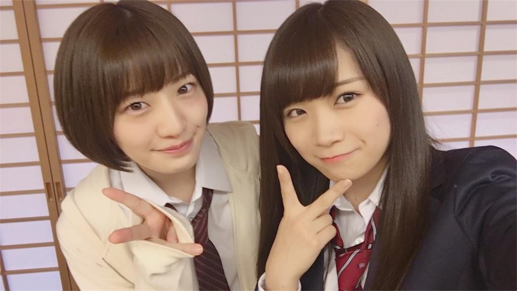 f:id:Manatsu_Zukkyun:20170919075943j:image