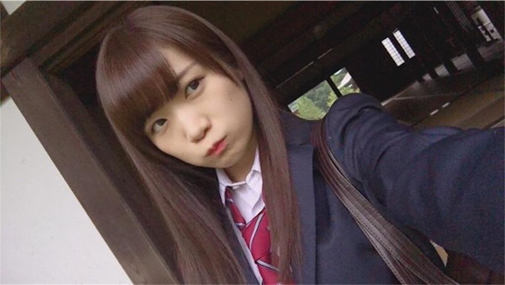 f:id:Manatsu_Zukkyun:20170919225615j:image