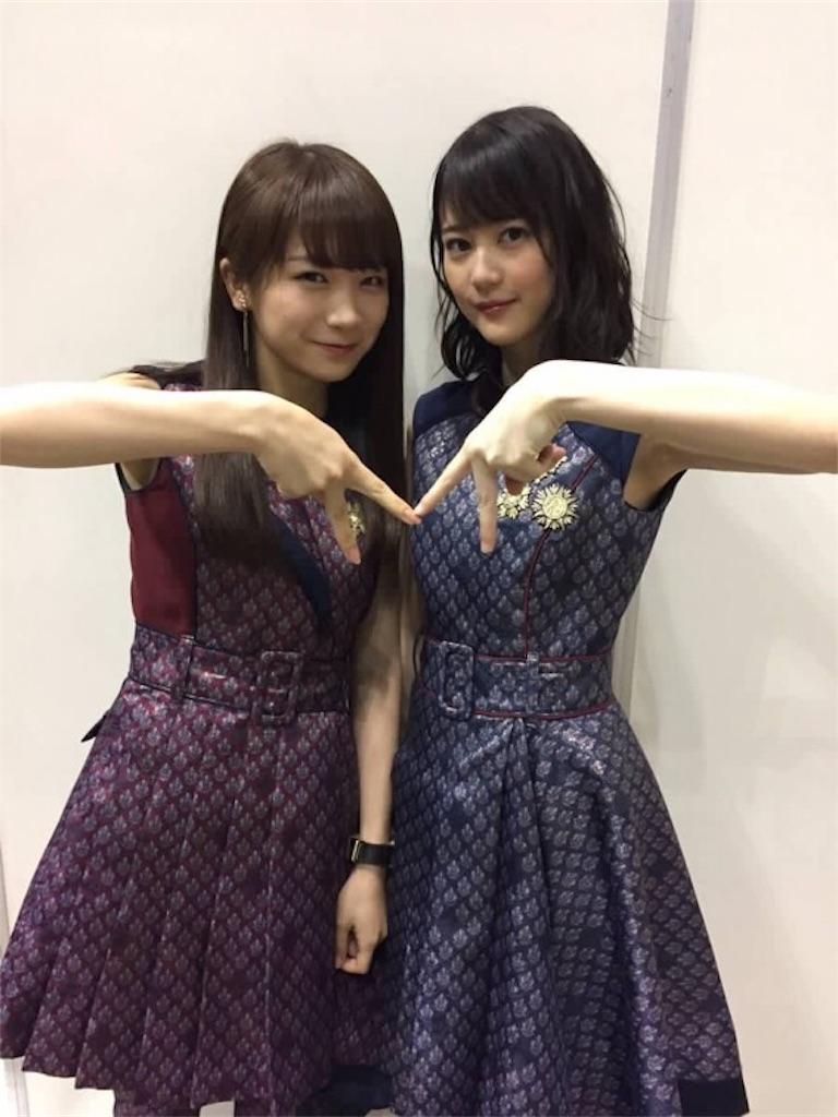 f:id:Manatsu_Zukkyun:20170919233702j:image