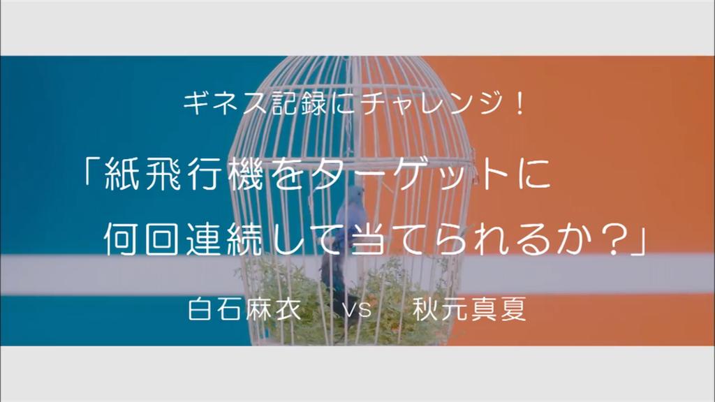 f:id:Manatsu_Zukkyun:20170928225651p:image