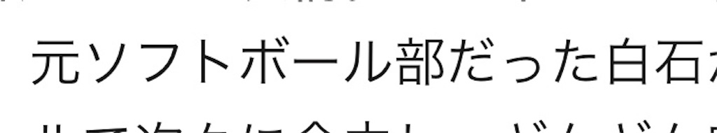 f:id:Manatsu_Zukkyun:20170928230413j:image
