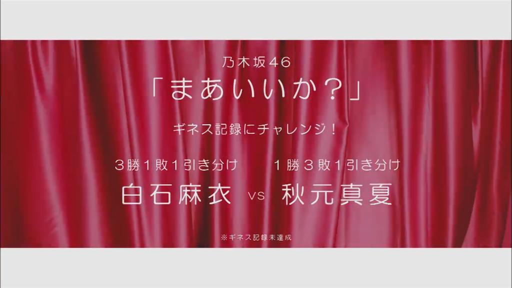 f:id:Manatsu_Zukkyun:20170928231302p:image