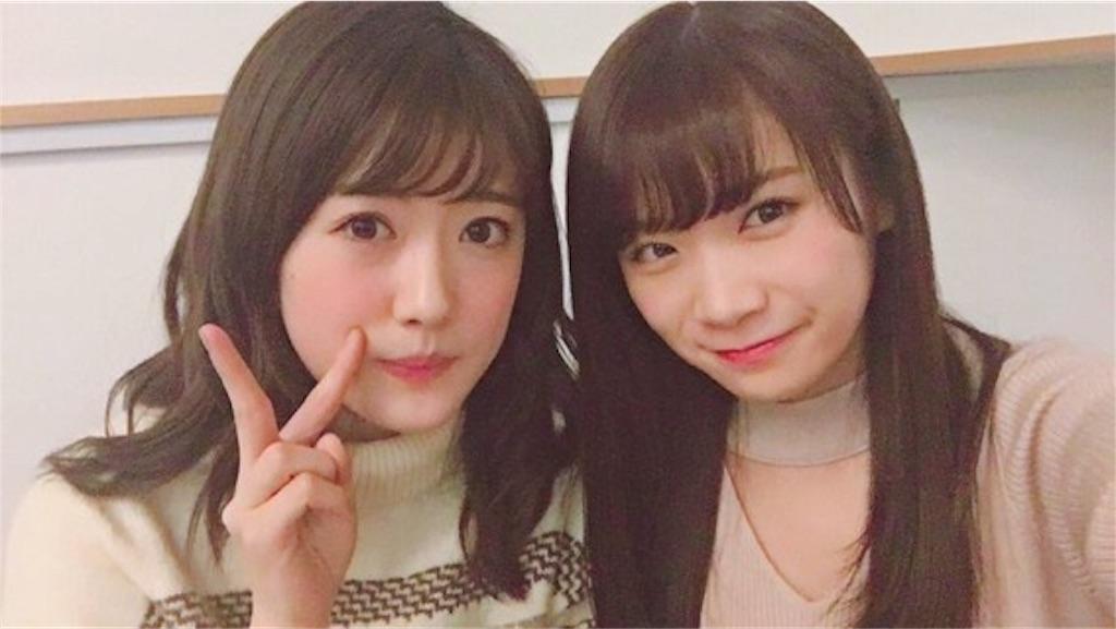 f:id:Manatsu_Zukkyun:20170929174825j:image