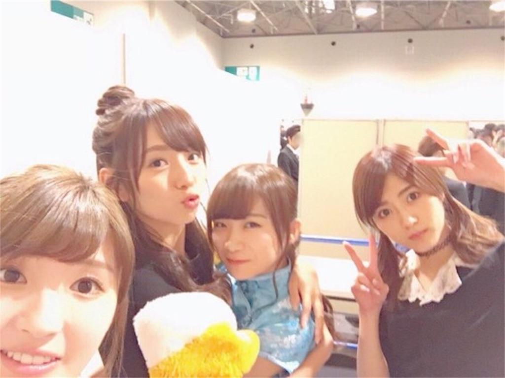 f:id:Manatsu_Zukkyun:20171002082305j:image