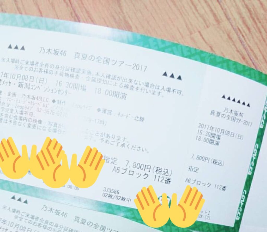 f:id:Manatsu_Zukkyun:20171007080623j:image