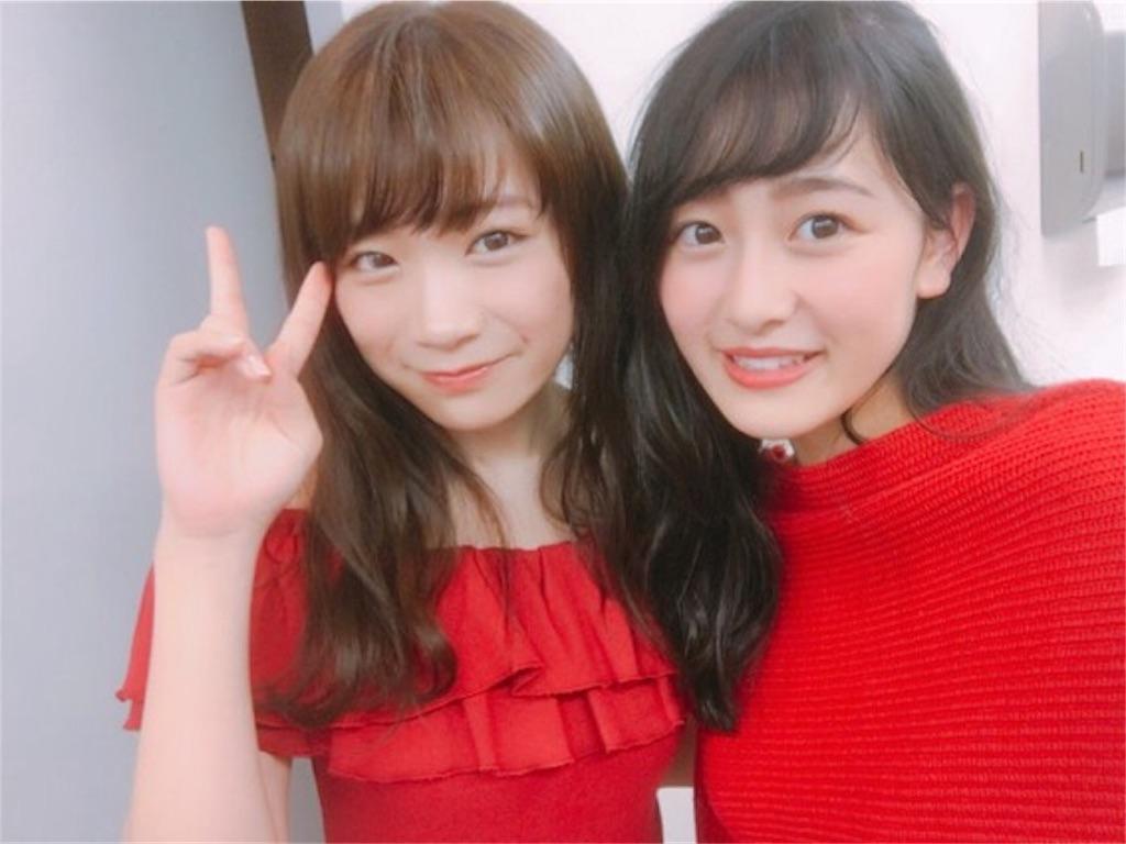 f:id:Manatsu_Zukkyun:20171111132059j:image