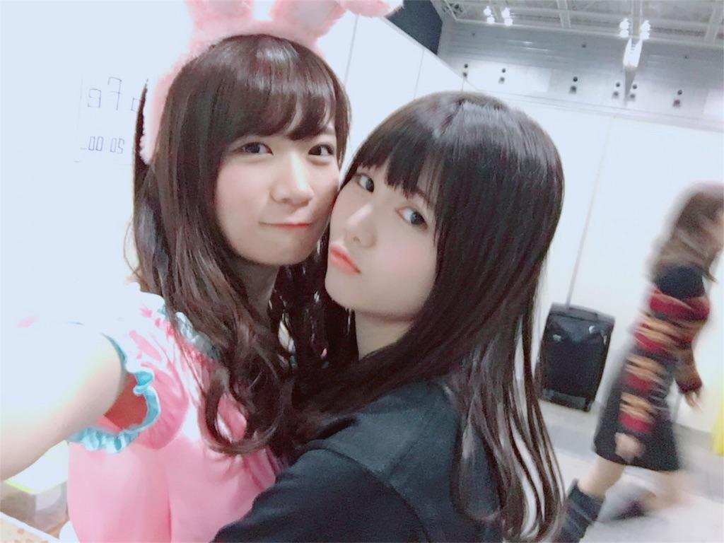 f:id:Manatsu_Zukkyun:20171116000954j:image