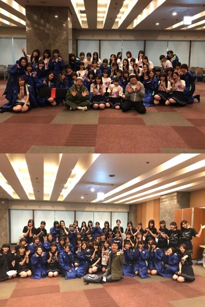 f:id:Manatsu_Zukkyun:20171128234256j:plain