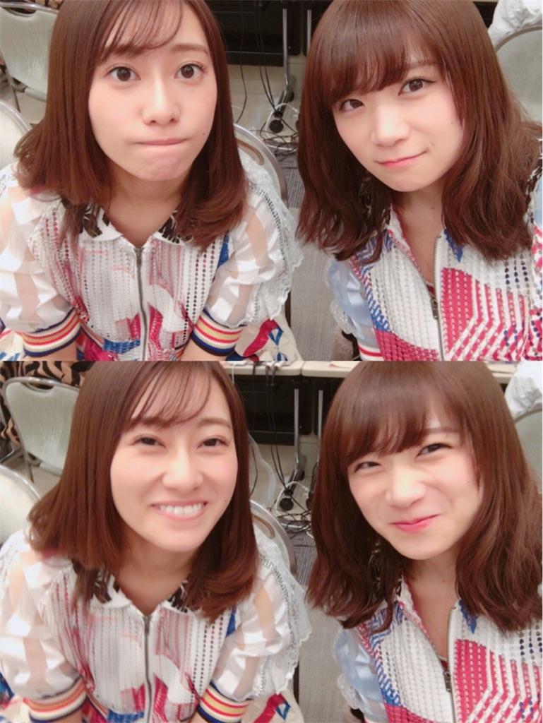 f:id:Manatsu_Zukkyun:20171206181806j:image