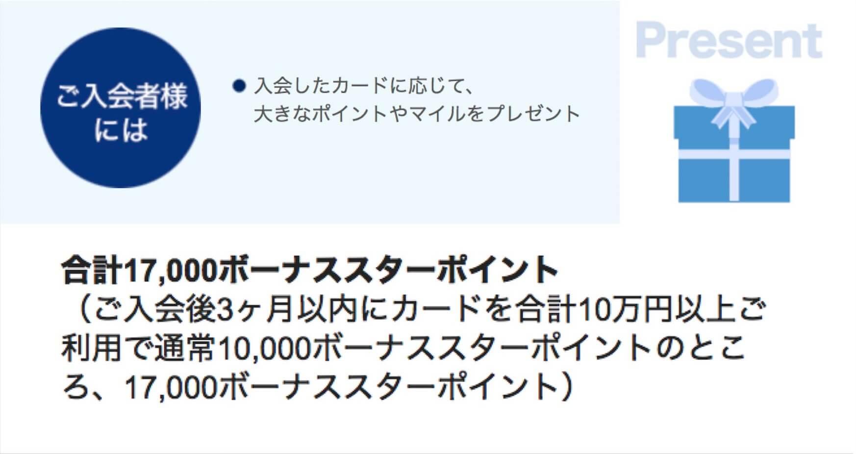 f:id:Manboard:20180202221356j:plain