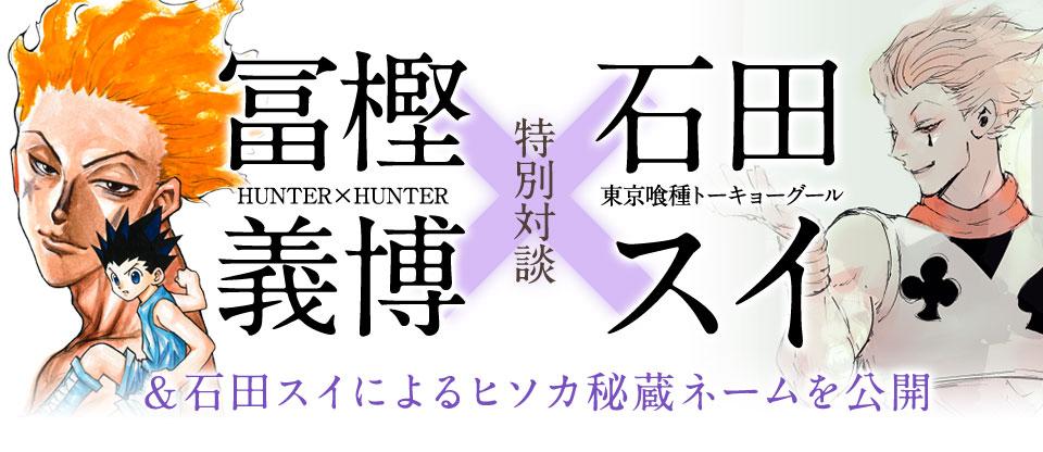 f:id:Manga_Maestro:20160615180345j:plain