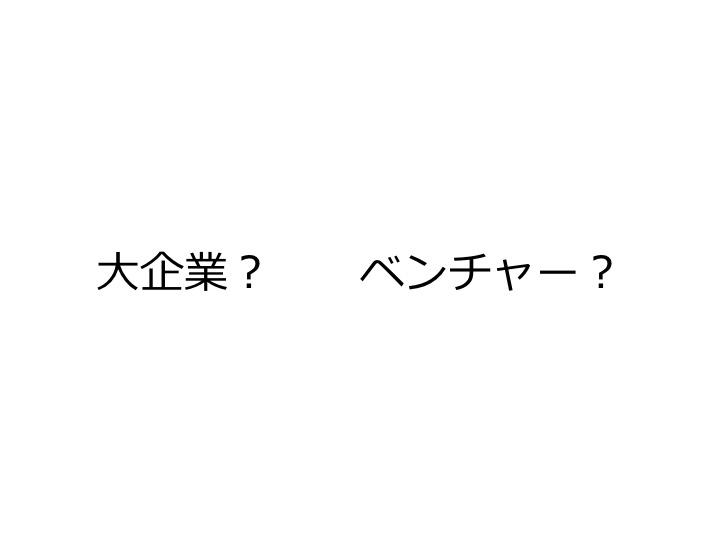 f:id:Manga_Maestro:20160827222140j:plain