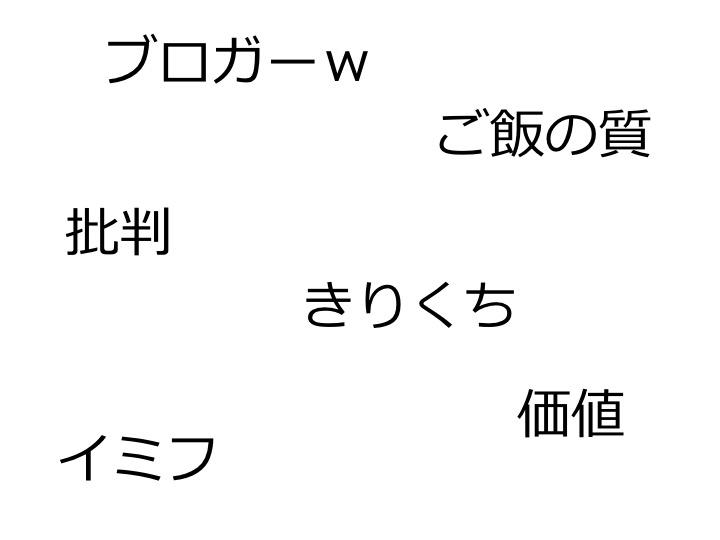 f:id:Manga_Maestro:20160828175249j:plain