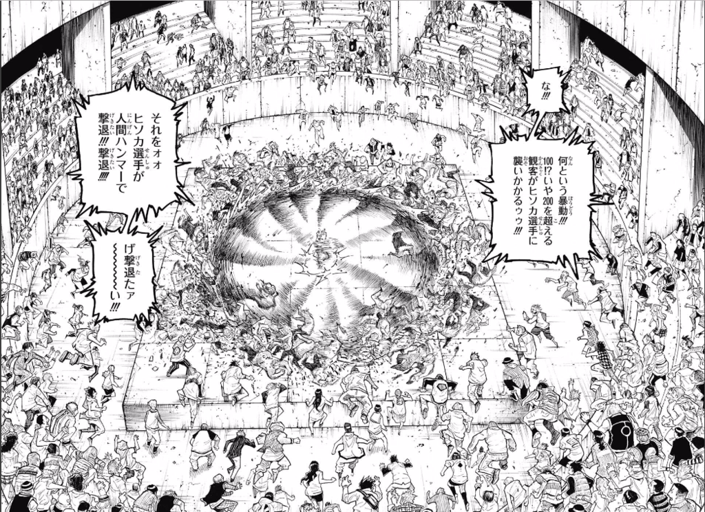 f:id:Manga_Maestro:20161020135250p:plain
