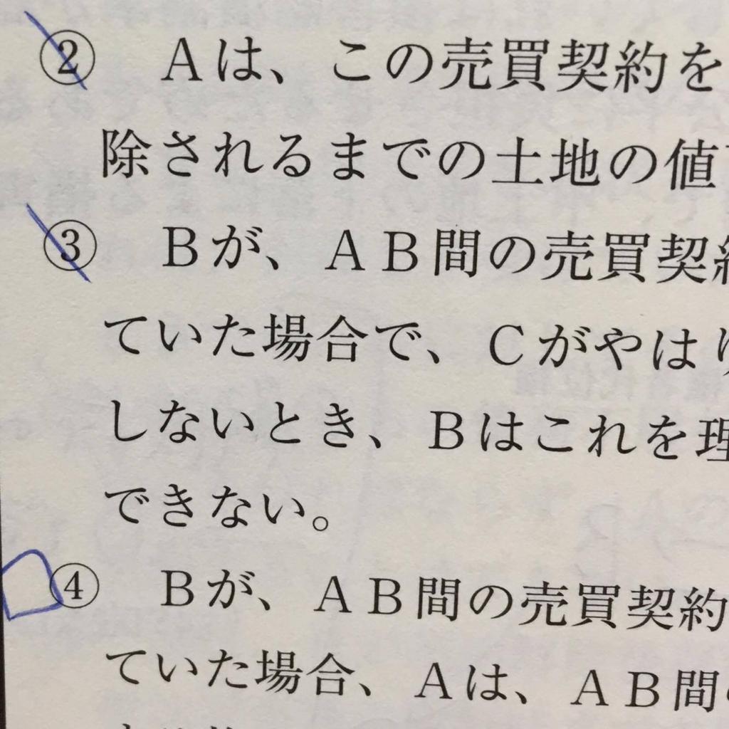 f:id:Manga_Maestro:20161201183605j:plain