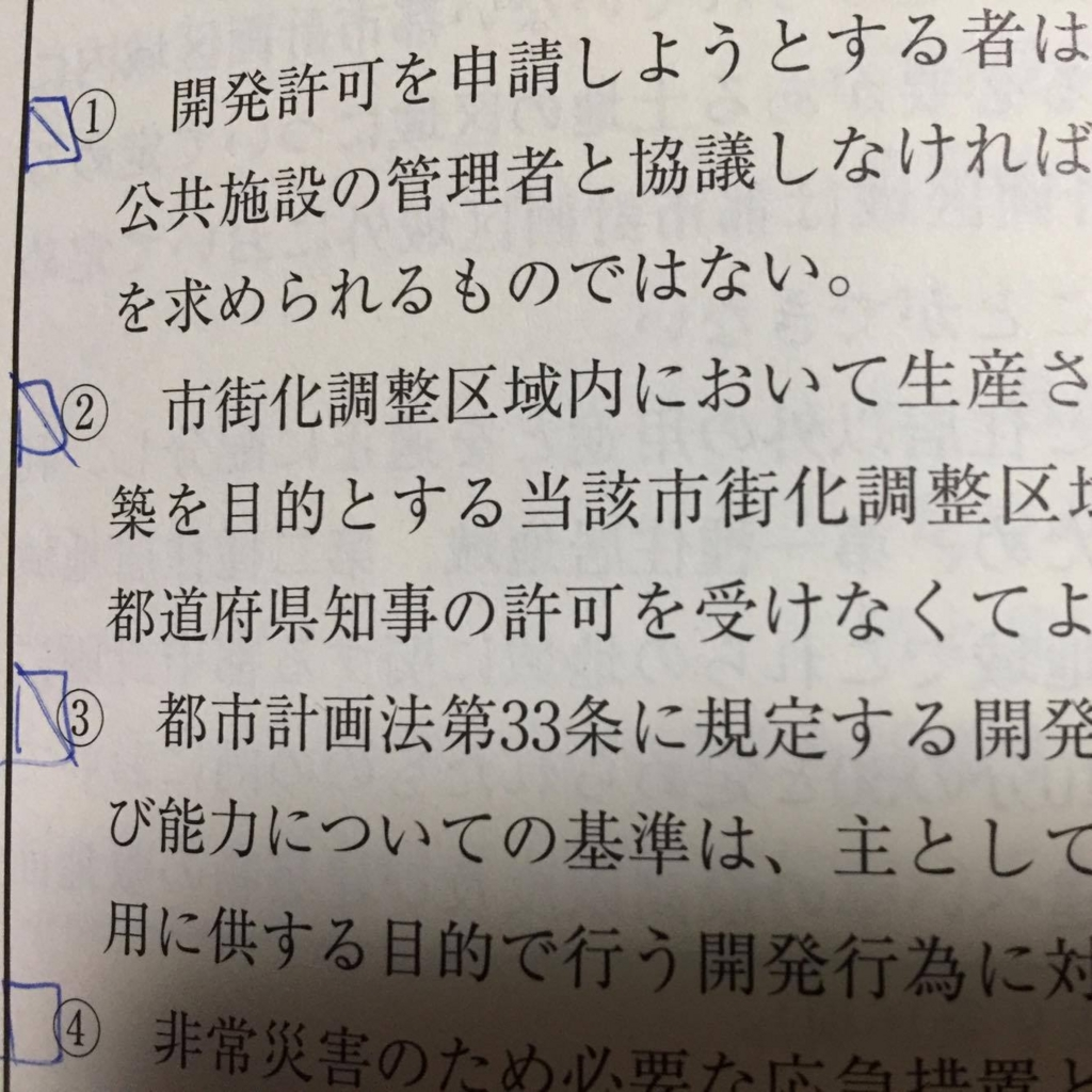 f:id:Manga_Maestro:20161201184643j:plain