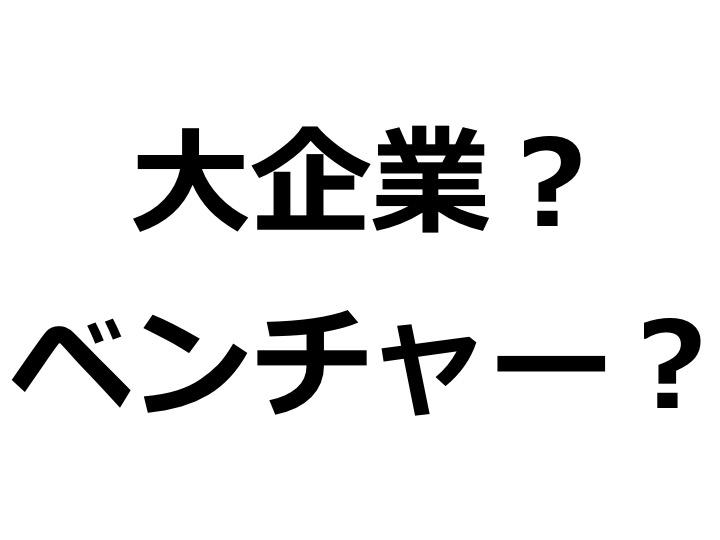 f:id:Manga_Maestro:20170317121235j:plain