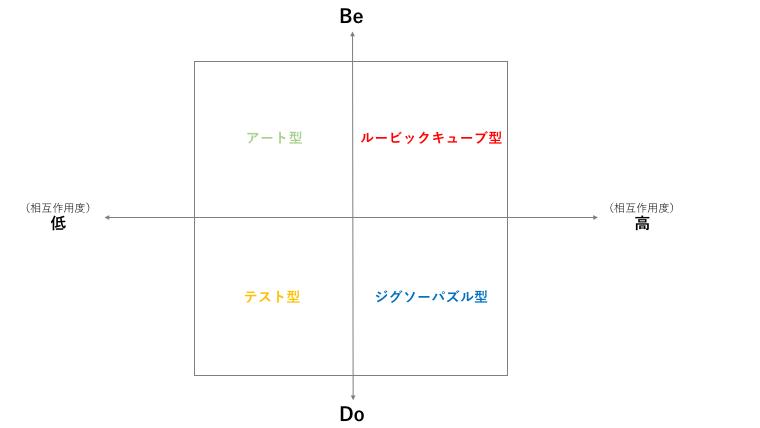 f:id:Manga_Maestro:20171105215803p:plain