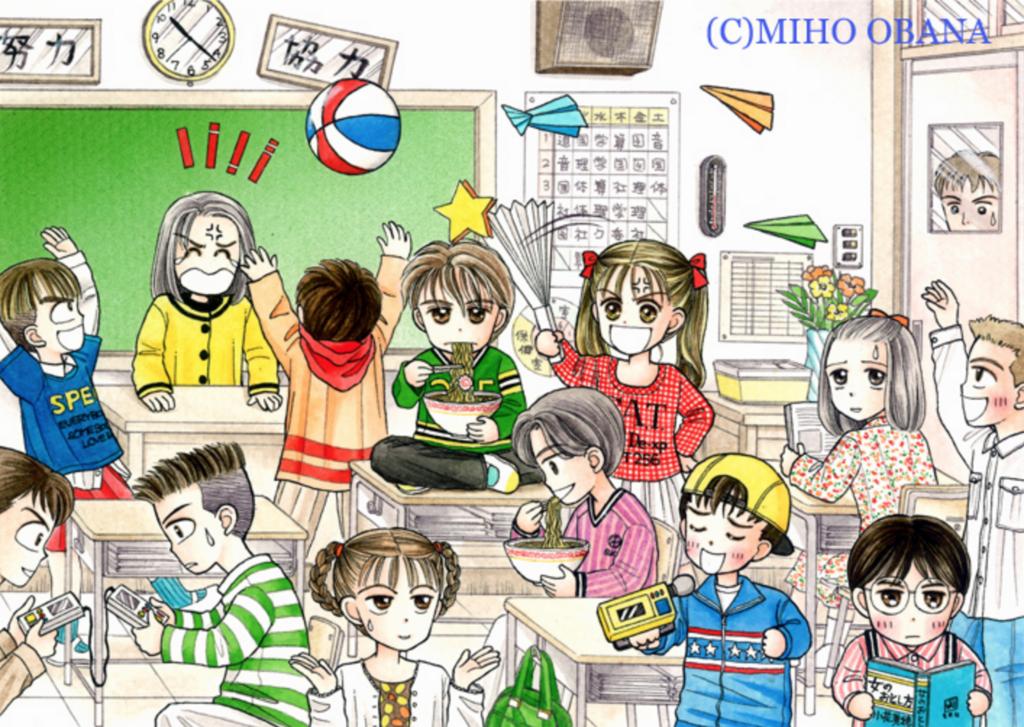f:id:Manga_Maestro:20171107174433p:plain