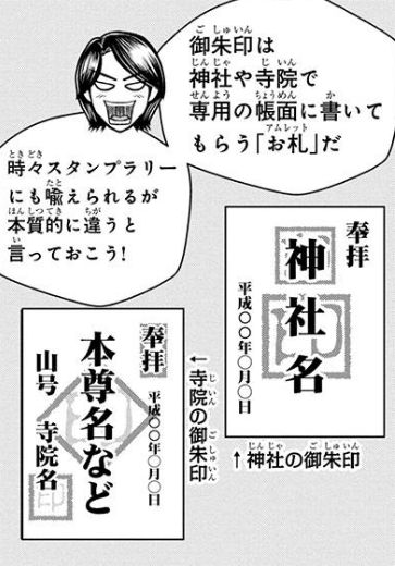 f:id:Mangabox:20160614203111p:plain