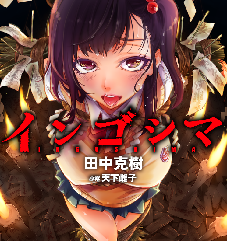 f:id:Mangabox:20180110125847p:plain