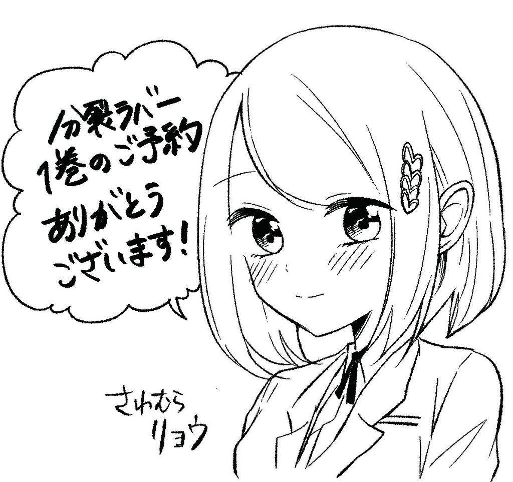 f:id:Mangabox:20181201194355j:plain
