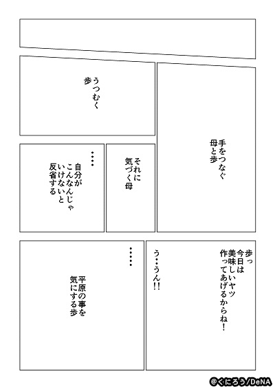 f:id:Mangabox:20190610170956p:plain