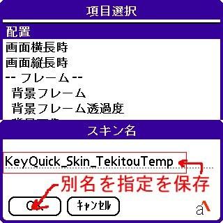 f:id:ManiacJP:20061114022240j:image:w160
