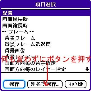 f:id:ManiacJP:20061114022241j:image:w160