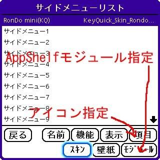 f:id:ManiacJP:20061114031049j:image:w160