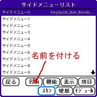f:id:ManiacJP:20061114031051j:image:w160