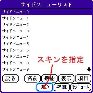 f:id:ManiacJP:20061114031053j:image:w160