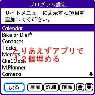 f:id:ManiacJP:20061114031110j:image:w160