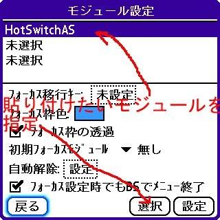 f:id:ManiacJP:20061114031111j:image:w160