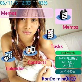 f:id:ManiacJP:20061114032231j:image:w160