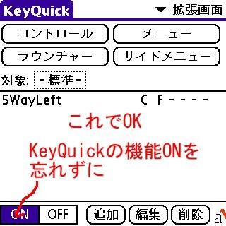f:id:ManiacJP:20061114032232j:image:w160