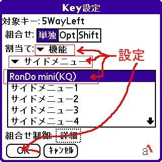 f:id:ManiacJP:20061114032233j:image:w160