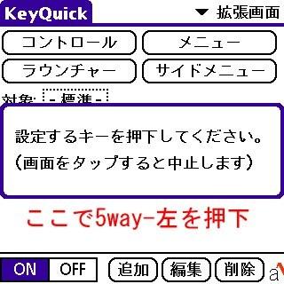 f:id:ManiacJP:20061114032234j:image:w160
