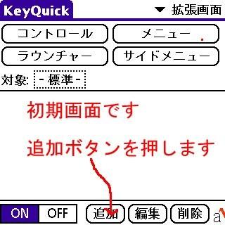 f:id:ManiacJP:20061114032235j:image:w160