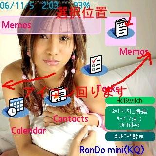 f:id:ManiacJP:20061114032247j:image:w160