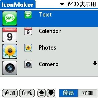 f:id:ManiacJP:20070117002008j:image:w160