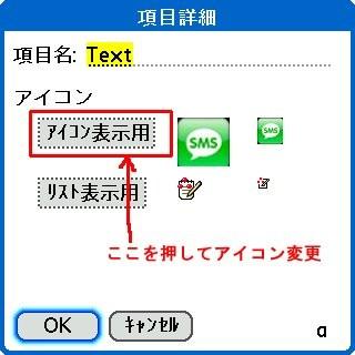 f:id:ManiacJP:20070117004042j:image:w160