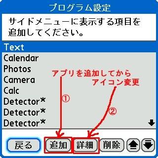 f:id:ManiacJP:20070117004044j:image:w160