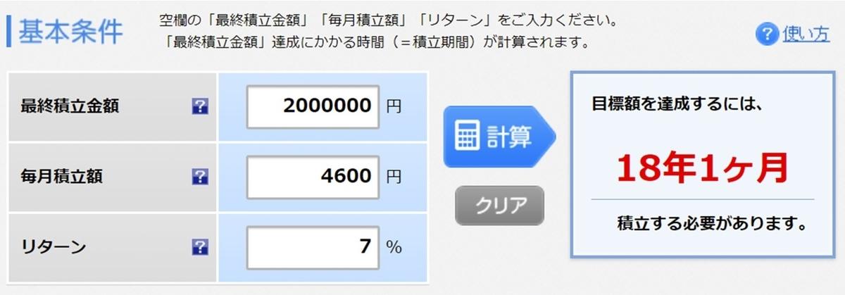 f:id:Manpapa:20210621214409j:plain