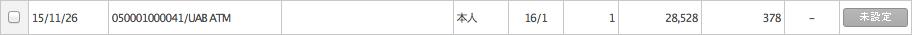 f:id:Mao1:20151215145733p:plain